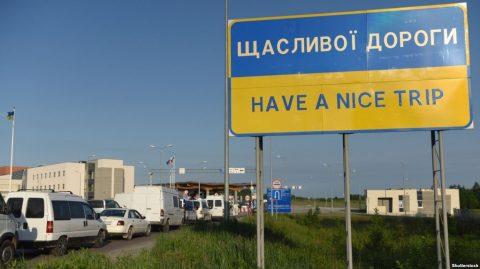 Вперлися в стелю? Понад 3 мільйони українців працюють за кордоном постійно й до 9 млн періодично – Мінсоцполітики