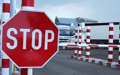 Кордони для українців за проєктом рішення ЄС лишаться закриті й після 1 липня