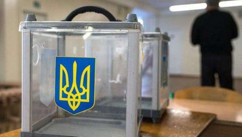 Вибори Президента України: як голосували за кордоном, скільки вибори проігнорували, а де була 100% явка