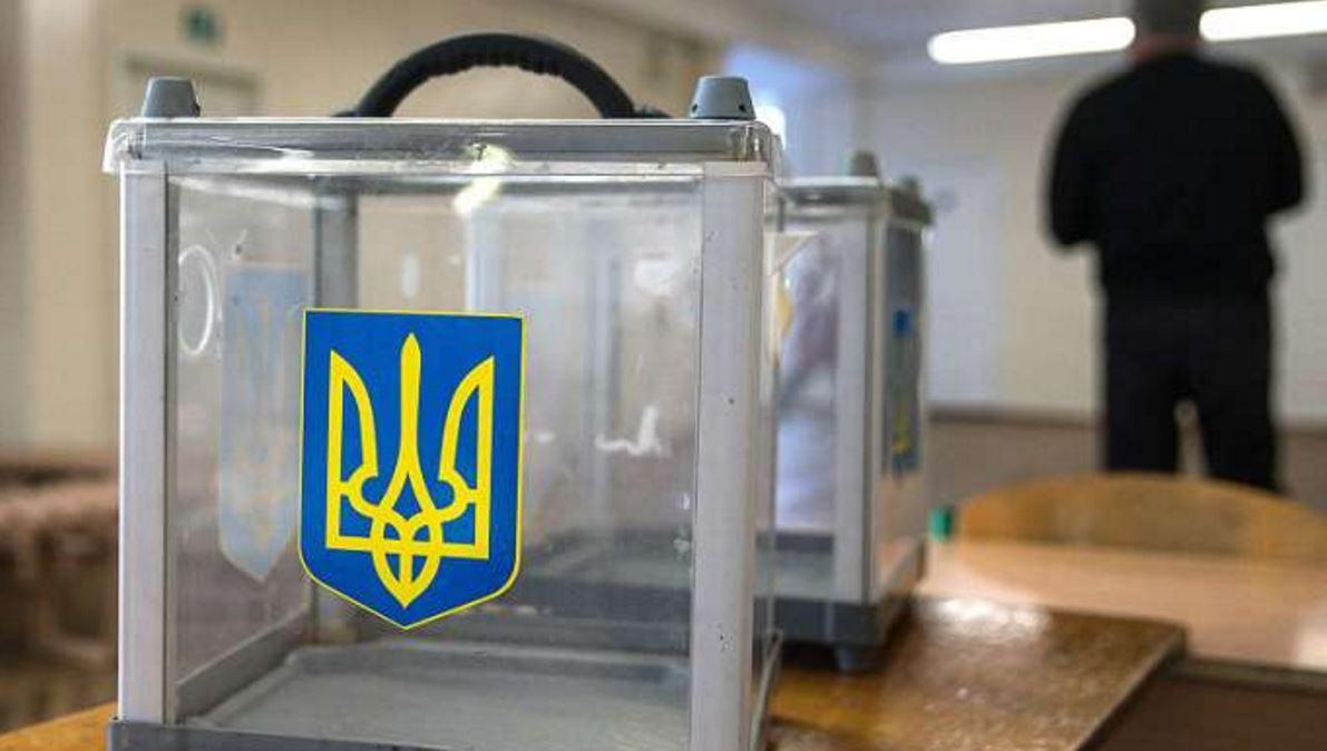 vybory 2019