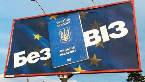 Україна продовжує відповідати критеріям безвізового режиму з ЄС