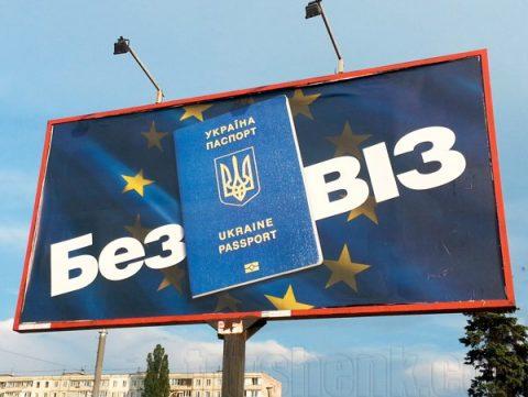 Безвізу України з ЄС  не існує ніяких загроз – глава МЗС