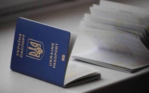 В Україні призупинять видачу та оформлення біометричних паспортів. Тимчасово.