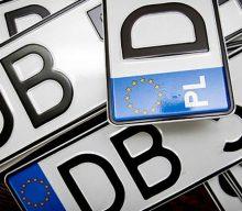 МВС готує е-систему для фіксації в'їзду в Україну авто з іноземною реєстрацією