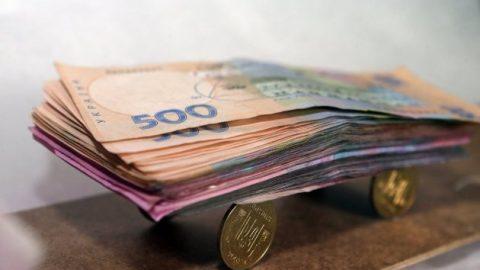 Як обрати вигідний сервіс грошових переказів в Україну?