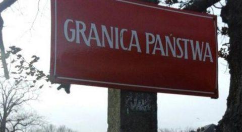 Польща відкриває свої кордони з країнами ЄС
