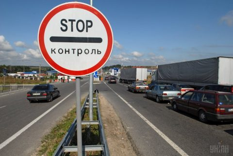 Набирають чинності Закони про «євробляхи». При в'їзді в Україну доведеться лишати заставу