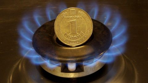 В Україні зросли ціни на газ для населення