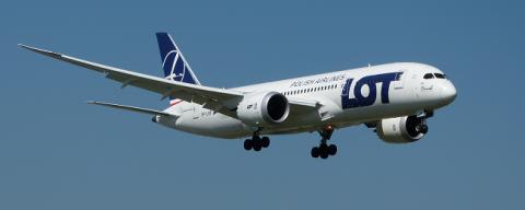 Авіакомпанія LOT скасувала плату за зміну дати і маршруту у квитках