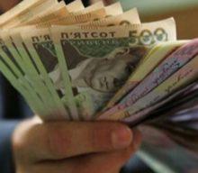 Нові зарплати, пенсії і зростання цін: чого чекати українцям від бюджету-2021