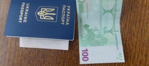 Примусова депортація, умовне позбавлення волі, штраф і заборона в'їзду — покарання для українця, що дуже не хотів їхати з Польщі