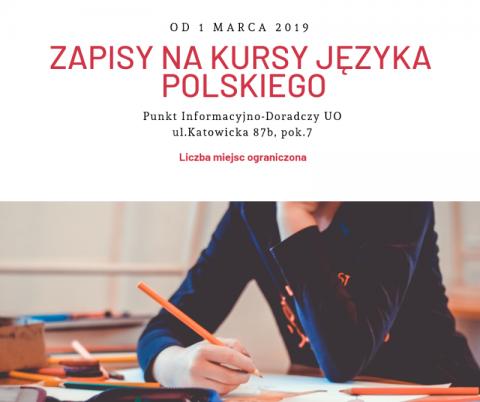 Запис на курси польської мови!