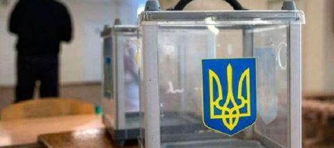 Українці сьогодні обирають Верховну Раду