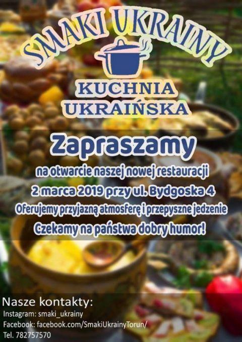 """Велике відкриття """"Українських смаків""""!"""