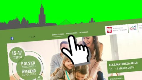 """У Польщі вшосте пройде акція """"Вихідні за півціни"""""""