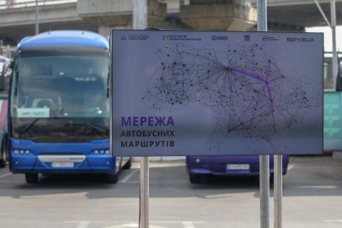 В Україні запустили інтерактивну карту міжнародних і міжміських автобусних маршрутів