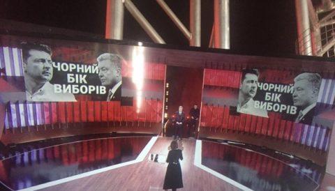 Несподівана поява Президента на 1+1 і запрошення опонента на дебати (Відео)