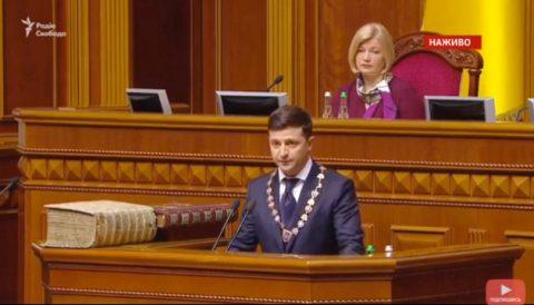 Володимир Зеленський склав присягу та заявив про перші кроки