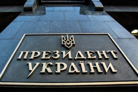 Заборонити подвійне оподаткування заробітчан, повернути пільги їхнім родинам, а перекази в Україну визнати інвестиціями — петиція до Президента