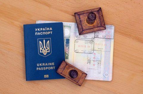У майбутньому можливі поїздки українців до Шенгену без закордонного паспорта