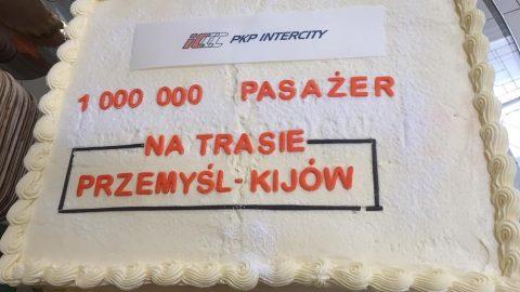Мільйонний пасажир в Інтерсіті на маршруті Перемишль-Київ (Фото)