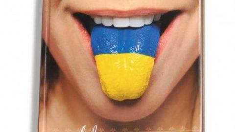 """Міська """"гаряча лінія"""" в Познані заговорить українською. Першою в Польщі"""