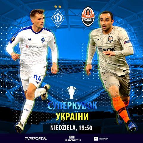 Польське телебачення транслюватиме футбольний матч за кубок України