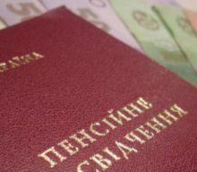 Понад 80% українських пенсіонерів отримують менше фактичного прожиткового мінімуму