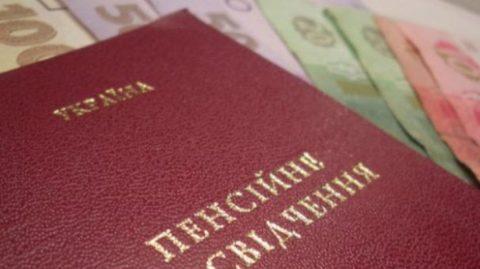 Найпоширеніша пенсія в Україні складає від 1,5 до 2 тис. гривень
