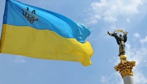 Україна 23 серпня відзначає День Державного Прапора