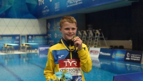 13-річний українець — наймолодший в історії чемпіон Європи зі стрибків у воду