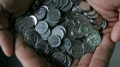 З 1 жовтня монетами 1, 2 та 5 копійок не можна розраховуватися