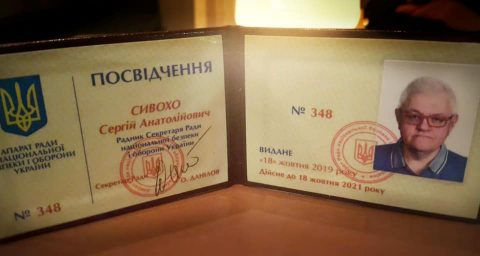 Сергій Сивохо став радником секретаря Ради нацбезпеки та оборони