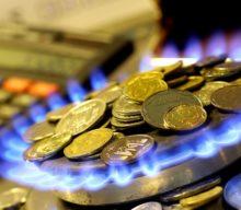 """""""Нафтогаз"""" знизив грудневі ціни для населення, але не виключає різкого подорожчання газу в новому році"""
