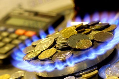 Спожитий українцями газ почнуть міряти кіловат-годинами не раніше осені, а можливо й через рік