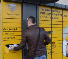 Укрпошта відкриває новий канал доставки посилок із Польщі