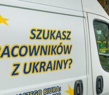 Роботодавці Польщі хочуть врешті бачити зміни в легалізації іноземних працівників
