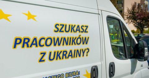 Лише одна фірма з десяти в Польщі планує шукати працівників з України