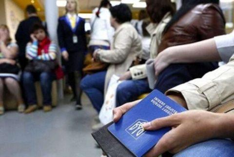 Кількість виданих українцям польських віз зменшилася майже вдвічі