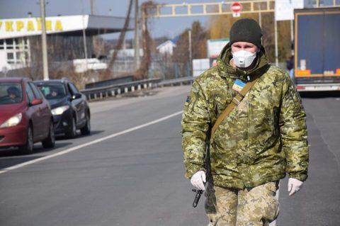 Україна відкриває 66 пунктів пропуску на кордоні з ЄС і Молдовою