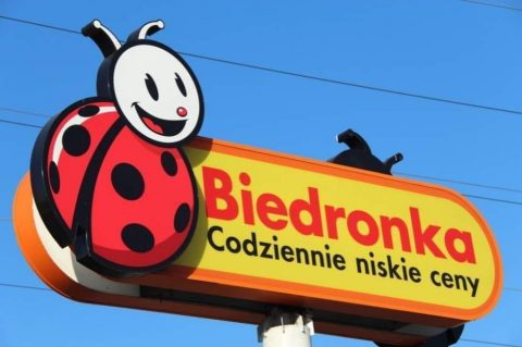 Кассиры в супермаркет Biedronka