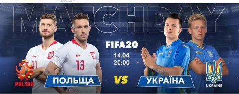 Провідні українські футболісти Зінченко і Коноплянка зіграють проти Польщі у FIFA 20