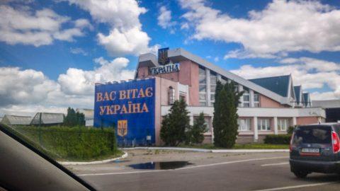 """Україна змінює показник до розподілу країн на """"зелену"""" і """"червону"""" зони"""