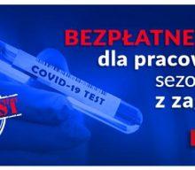 COVID-тести сезонним працівникам з-за кордону Польща робитиме безкоштовно