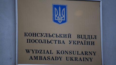 Українські консульства в Польщі частково відновлюють роботу за попереднім записом і з дотриманням правил