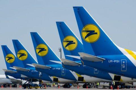 МАУ закрила продаж квитків на всі міжнародні рейси до 1 липня