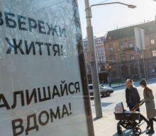 Кабмін запроваджує в Україні адаптивний карантин до 22 червня