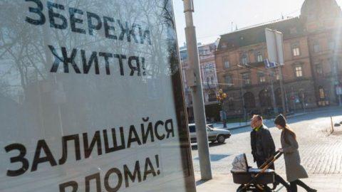 Україна гарантовано залишатиметься на карантині до 22 червня. Далі залежить від…