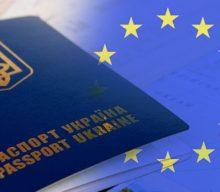 Безвіз для України: чи є загроза його втратити?