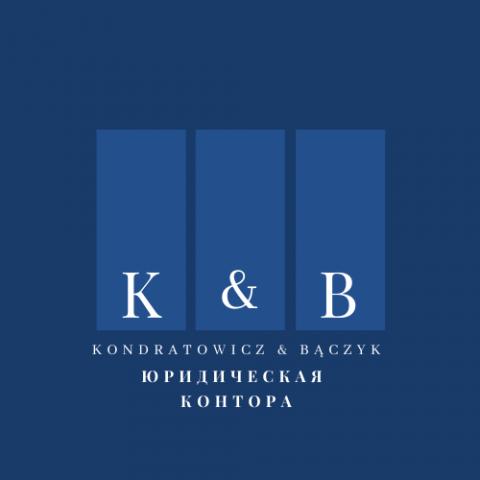 ЮРИДИЧЕСКАЯ КОНТОРА Kondratowicz & Bączyk PLA www.yuristvpolshe.com